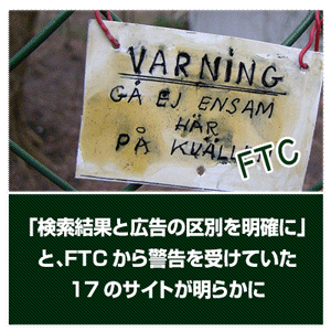 2013-08-6_ftc-warned